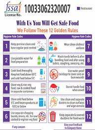 Kitchen Hygiene Rules Home