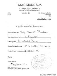 Fake Doctors Note South Africa Fake Doctors Note South Africa Magdalene Project Org