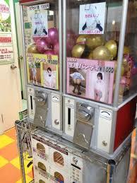 Weird Japanese Vending Machines Classy Japanese Vending Machines Selling Some Weird Stuff Fun