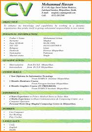 Resumes Indian Format Pelosleclaire Com