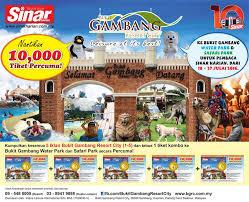 Free Tiket Redeem Free Combo Ticket Of Bukit Gambang Water Park