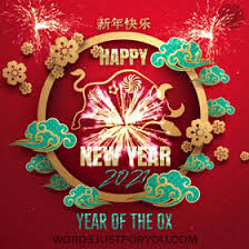 As you know new year 2021 is set to start and i will recommend you to get these gif animated pictures to wish your loved ones. Cmeuslscwe F3m