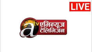 ?LIVE | avenues tv live streaming | avenues tv hd live channel | avenues tv  online channel - YouTube