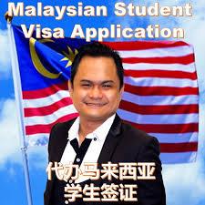 Image result for 马来西亚学生签证