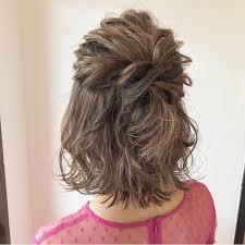 秋冬のお呼ばれヘアに大人気簡単可愛いハーフアップアレンジ10選