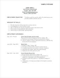 Resume Job Objective Samples Example Career Objectives For Resume