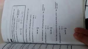 Selesai deh kunci jawaban brain out level 191. Kunci Jawaban Kumon Level J Kanal Jabar