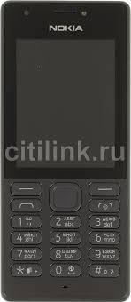 Купить <b>Мобильный телефон NOKIA 216</b> Dual Sim, черный в ...