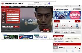 Ux ランキング日本航空jal Legrand