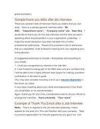 Job Offer Thank You Letter Job Offer Letter After Interview Sew What Us