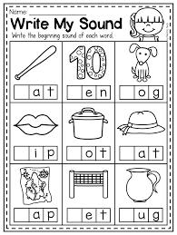 MEGA Phonics Worksheet Bundle - Pre-K Kindergarten | Phonics ...