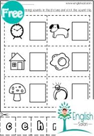 Phonics is a method of teaching kids to learn to read by helping them to match the sounds of letters, and groups of letters, to distinguish words. Sims Free Jolly Phonics Worksheets For Kindergarten