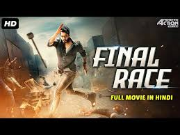 final race new south hindi 2021