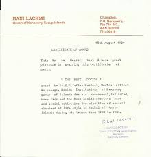 File Certificate From Queen Rani Lachmi To Dr Maricar Jpg