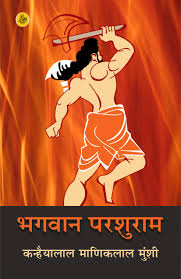 Buy Bhagawan Parshuram (Hindi) Book ...