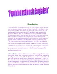 free population growth essays and papers   helpme com essays on   how to memorize an essay