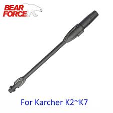 Máy rửa xe áp lực Máy rửa xe có thể điều chỉnh Jet Lance Wand Spear Vòi  phun cho máy rửa áp lực cao Karcher K2 K3 K4 K6 K6 K7Pressure Washer