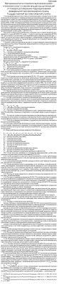 сайт пожарной части п Мортка Кондинский район © Ломаев С Ю   Зарегистрирован в Минюсте РФ 21 марта 2014 г