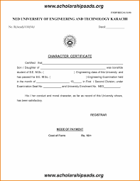 Sample Letter Of Request For Certificate Of Good Moral Reference