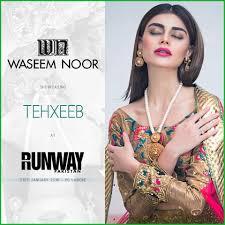 Waseem Noor Designer Waseem Noor Party Wear Dresses 2016 With Prices Women Club