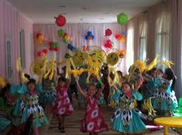 Праздник независимости Воспитателям детских садов школьным   это первый и самый главный праздник страны Вся республика широко ярко и весело отмечает этот праздник Конечно и наш детский сад