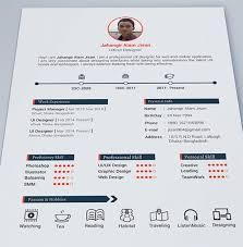 creative resume Jahangir Alam Jisan