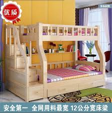 double bed up and down. Modren Double Double Lash Children Bed Bunk Solid Wood Up And Down Throughout Bed Up And Down AliExpresscom