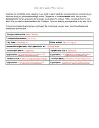 Transferable Skills Worksheet Skills Worksheet Bsc 303 Transfer Student Transitions