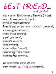short essay on mahatma gandhi co short essay on mahatma gandhi essay on mahatma gandhi in marathi