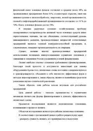 Отчет по учебной практике магистратура Отчёт по практике Отчёт по практике Отчет по учебной практике магистратура 6