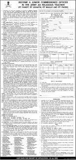 Army Jco Religious Teacher 59 60 Entry Sarkarinaukriblog Com