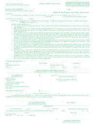 What Is An Interoffice Memo 20 Printable Interoffice Memo Sample Letters Forms And