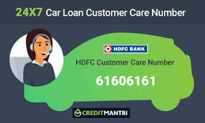 hdfcbank hdfc bank car loan customer care number 24x7 toll free 12