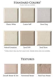 Architectural Stone | Color Charts