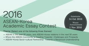 st asean korea academic essay contest for asean and korean  1st asean korea academic essay contest 2016 for asean and korean students opportunity diary