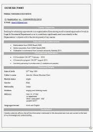 Sample Resume For Freshers Commerce Graduate Listmachinepro Com