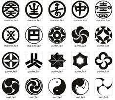 ... Best Simple Japanese Designs Traditional Japanese Stencil Designs ...