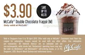 mccafe 3 90 double chocolate frappe