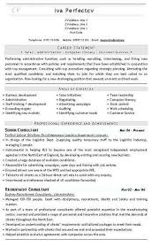 Consulting Resume Templates Pin On Random Stuffs
