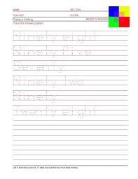 English Alphabet Worksheet For Kindergarten Activity Shelter Music ...