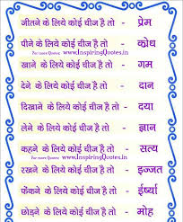 Good Morning Quotes Hindi 140 Best of SMS Love Hindi 24 Words Sad SMS Messages Romantic New Image For