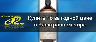 <b>Массажное масло</b> для тела Byothea Neutral Oil <b>Body Massage</b> 1л ...