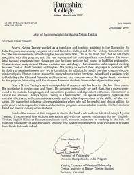 recommendation letter for professor assistant professor recommendation letter sample livecareer letter