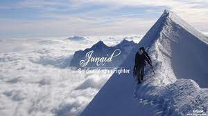 Junaid 3D Name Wallpaper for Mobile ...