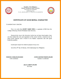 Employee Certificate Magdalene Project Org