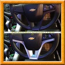 Chevrolet Cruze Accessories Singapore
