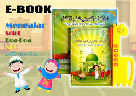 the first e book for children interactive book