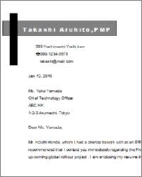 sample 2 target 2 erp project manager design 2 cover letter basic cover letters samples