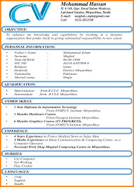 New Cv Format In Word Free Download Biodata Format