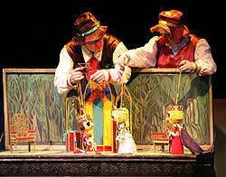 Театр кукол Википедия Куклы и актёры кукловоды